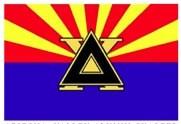 DX AZ Logo